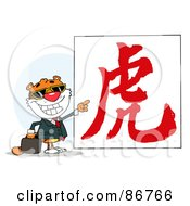 Royalty Free RF Clipart Illustration Of A Business Tiger Pointing To A Year Of The Tiger Chinese Symbol