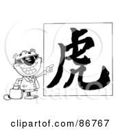 Royalty Free RF Clipart Illustration Of An Outlined Business Tiger Pointing To A Year Of The Tiger Chinese Symbol