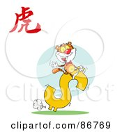 Royalty Free RF Clipart Illustration Of A Successful Tiger Riding A Dollar Symbol With A Year Of The Tiger Chinese Symbol