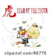Royalty Free RF Clipart Illustration Of A Rich Tiger Holding A Money Bag With A Year Of The Tiger Chinese Symbol And Text