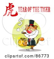 Royalty Free RF Clipart Illustration Of A Rich Tiger With A Year Of The Tiger Chinese Symbol And Text
