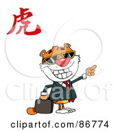 Royalty Free RF Clipart Illustration Of A Tiger Pointing With A Year Of The Tiger Chinese Symbol