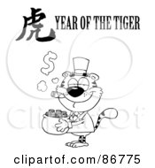 Royalty Free RF Clipart Illustration Of An Outlined Wealthy Tiger With A Year Of The Tiger Chinese Symbol And Text