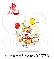Royalty Free RF Clipart Illustration Of A Partying Tiger Jumping With A Year Of The Tiger Chinese Symbol