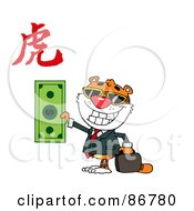 Royalty Free RF Clipart Illustration Of A Wealthy Tiger Holding Cash With A Year Of The Tiger Chinese Symbol