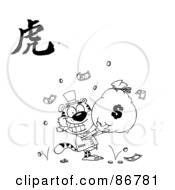 Royalty Free RF Clipart Illustration Of An Outlined Rich Tiger Holding A Money Bag With A Year Of The Tiger Chinese Symbol