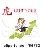 Royalty Free RF Clipart Illustration Of A Successful Business Tiger On A Profit Arrow With A Year Of The Tiger Chinese Symbol And Text by Hit Toon