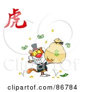 Royalty Free RF Clipart Illustration Of A Rich Tiger Holding A Money Bag With A Year Of The Tiger Chinese Symbol