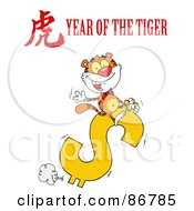 Royalty Free RF Clipart Illustration Of A Wealthy Tiger Riding A Dollar Symbol With A Year Of The Tiger Chinese Symbol And Text