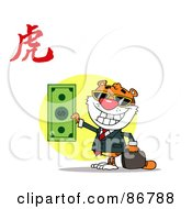 Royalty Free RF Clipart Illustration Of A Successful Tiger Holding Cash With A Year Of The Tiger Chinese Symbol