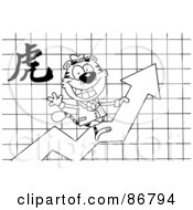 Royalty Free RF Clipart Illustration Of An Outlined Successful Business Tiger On A Profit Arrow With A Year Of The Tiger Chinese Symbol by Hit Toon