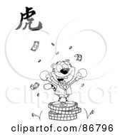 Royalty Free RF Clipart Illustration Of An Outlined Victorious Business Tiger On Coins With A Year Of The Tiger Chinese Symbol
