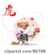 Valentine Tiger With A Year Of The Tiger Chinese Symbol