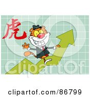 Royalty Free RF Clipart Illustration Of A Business Tiger On A Profit Arrow With A Year Of The Tiger Chinese Symbol by Hit Toon
