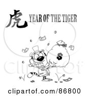 Royalty Free RF Clipart Illustration Of An Outlined Rich Tiger Holding A Money Bag With A Year Of The Tiger Chinese Symbol And Text