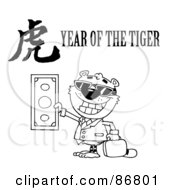 Royalty Free RF Clipart Illustration Of An Outlined Wealthy Tiger Holding Cash With A Year Of The Tiger Chinese Symbol And Text
