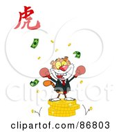 Royalty Free RF Clipart Illustration Of A Victorious Business Tiger On Coins With A Year Of The Tiger Chinese Symbol