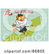 Royalty Free RF Clipart Illustration Of A Business Tiger On A Profit Arrow With A Year Of The Tiger Chinese Symbol And Text by Hit Toon