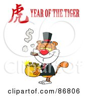 Royalty Free RF Clipart Illustration Of A Wealthy Tiger With A Year Of The Tiger Chinese Symbol And Text