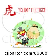 Royalty Free RF Clipart Illustration Of A Wealthy Tiger Holding A Money Bag With A Year Of The Tiger Chinese Symbol And Text