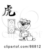 Royalty Free RF Clipart Illustration Of An Outlined Wealthy Tiger Holding Cash With A Year Of The Tiger Chinese Symbol