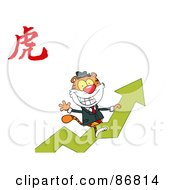 Royalty Free RF Clipart Illustration Of A Successful Business Tiger On A Profit Arrow With A Year Of The Tiger Chinese Symbol by Hit Toon
