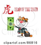 Royalty Free RF Clipart Illustration Of A Wealthy Tiger Holding Cash With A Year Of The Tiger Chinese Symbol And Text