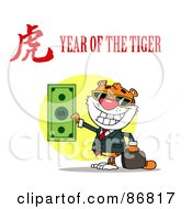 Royalty Free RF Clipart Illustration Of A Successful Tiger Holding Cash With A Year Of The Tiger Chinese Symbol And Text