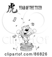 Royalty Free RF Clipart Illustration Of An Outlined Victorious Business Tiger On Coins With A Year Of The Tiger Chinese Symbol And Text