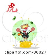 Royalty Free RF Clipart Illustration Of A Successful Business Tiger On Coins With A Year Of The Tiger Chinese Symbol