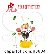 Royalty Free RF Clipart Illustration Of A Victorious Business Tiger On Coins With A Year Of The Tiger Chinese Symbol And Text