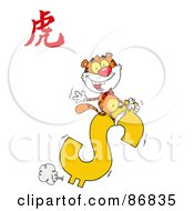 Royalty Free RF Clipart Illustration Of A Wealthy Tiger Riding A Dollar Symbol With A Year Of The Tiger Chinese Symbol
