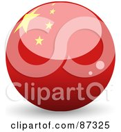 Royalty Free RF Clipart Illustration Of A Shiny 3d China Sphere by elaineitalia
