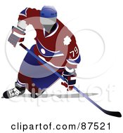 Royalty Free RF Clipart Illustration Of A Professional Hockey Player Leaning by leonid