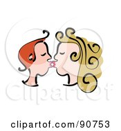 Royalty Free RF Clipart Illustration Of A Young Profiled Couple Kissing by Prawny