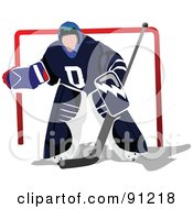 Royalty Free RF Clipart Illustration Of A Male Ice Hockey Player 1 by leonid