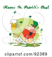 Happy St Patricks Day Greeting Of A Tipsy Leprechaun In His Underwear Holding Up A Beer