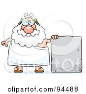 Royalty Free RF Clipart Illustration Of A Plump Greek Man Holding Up A Blank Tablet by Cory Thoman