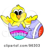 Royalty Free RF Clipart Illustration Of A Yellow Hatching Chick In A Purple Easter Egg With Painted Lines by Pams Clipart