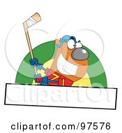 Royalty Free RF Clipart Illustration Of A Sporty Ice Hockey Bear Swinging A Stick Over A Blank Box by Hit Toon