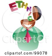 Royalty Free RF Clipart Illustration Of A Businessman With An Ethnic Brain