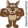 Royalty Free RF Clipart Illustration Of A Wolf School Mascot Flexing by Toons4Biz