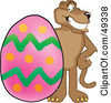 Royalty Free RF Clipart Illustration Of A Cougar Mascot Character With An Easter Egg by Toons4Biz