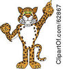 Royalty Free RF Clipart Illustration Of A Cheetah Jaguar Or Leopard Character School Mascot Pointing Up by Toons4Biz